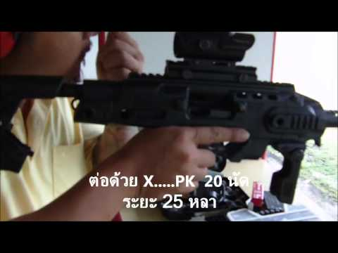 glock 17 carbine conversion made in hongkong  by jo     pk