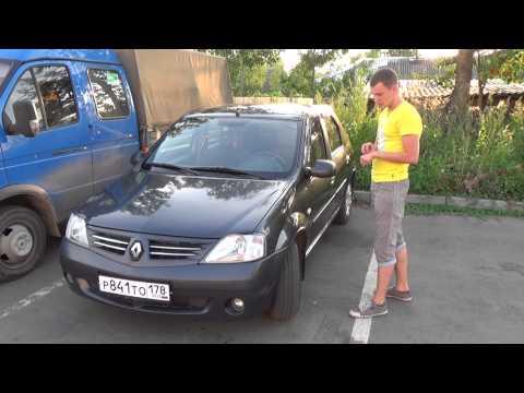 Обзор Renault Logan с пробегом. На что смотреть при покупке.