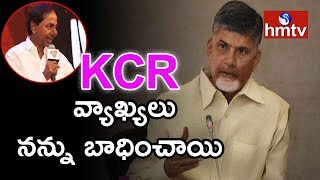 AP CM Chandrababu Counter Attack To KCR Comments  | hmtv
