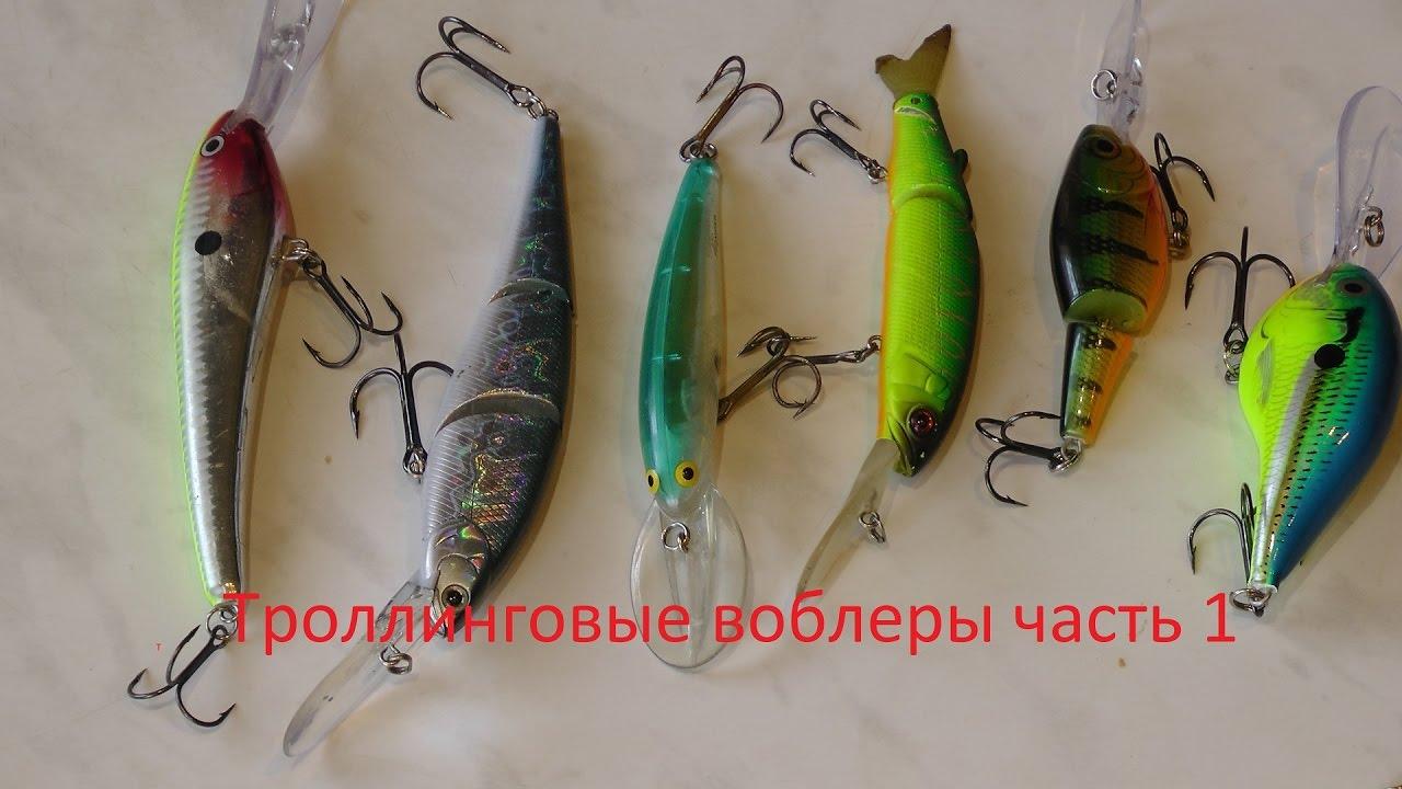 воблеры для ловли форели на течении
