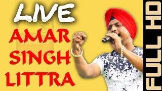 Download Akah Boldi Amar Singh Video Song