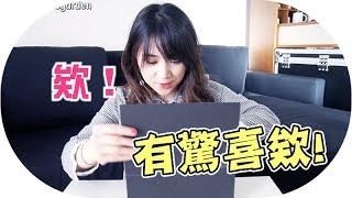 想做這個企劃已經有一年了!超酷&超無言的禮物!台灣YouTubers跨年交換禮物(三原/謙桑/心懸/Charlie/黃氏兄弟/謝秉鈞/海恩奶油) | Mira