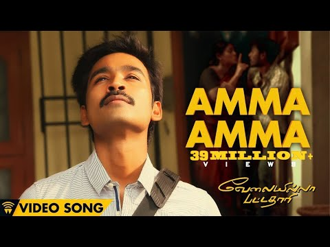 Velai Illa Pattadhaari #D25 #VIP - Amma Amma | Full Video Song