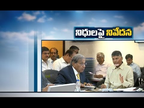 CM Chandrababu Meets 15th Finance Commission Officials | Agenda on Special Status Category