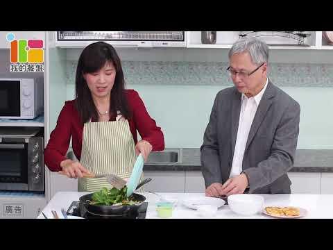 與署長的午餐約會-Amy私人廚房x王英偉署長