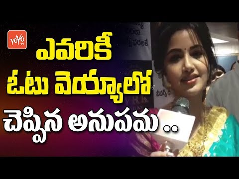 Anupama Parameswaran Asks People To Vote | Tollywood | Telangana News | YOYO TV Channel