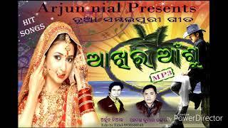Akhir anshu Singer Arjun Nial new sambalpuri songs