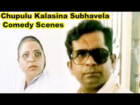 Chupulu Kalasina Subhavela || ‪Back To Back Comedy Scenes‬ || ‪Volume‬ 01 Photo Image Pic