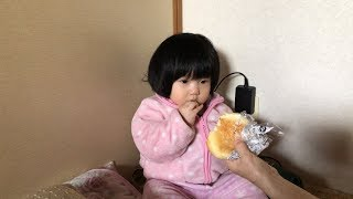 あんぱんを食べる1歳のまいちゃんVlog / Baby to eat Japanese espaques