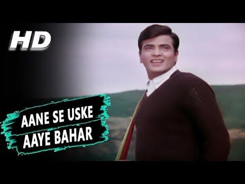 Aane Se Uske Aaye Bahar | Mohammed Rafi | Jeene Ki Raah 1969 Songs | Jeetendra