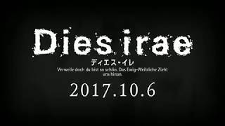 Dies Irae: To the Ring Reincarnation video 4