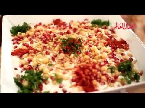 فتة حمص - مطبخ منال العالم