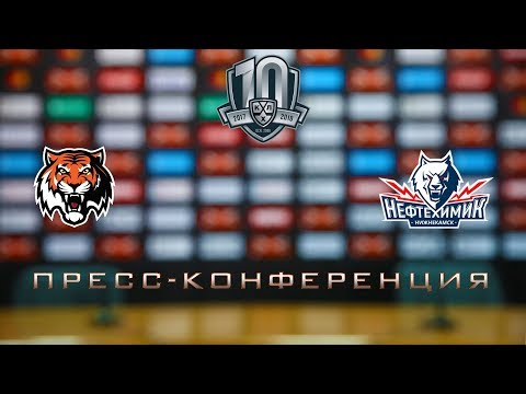 29.10.2017 / Amur - Neftekhimik / Press Conference