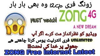 Zong free unlimited internet 2018   New Trick    AR KI Vines