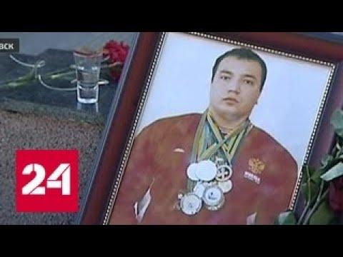 Смертельная драка: Андрей Драчёв предлагал убийце  встретиться на ринге