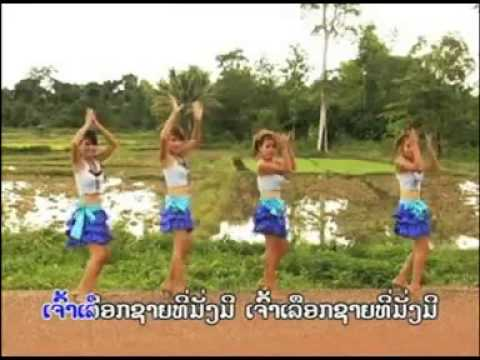 My Lao Music video