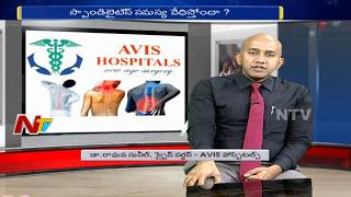 Spondylitis Causes, Symptoms and Treatments    Avis Hospitals    Hello Doctor