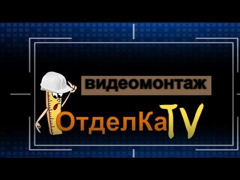 Видеоуроки Corel VideoStudio Pro - видео