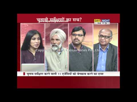 Prime (Hindi) - Sting Operation on opinion polls before Election - 25 March 2014