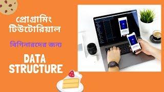 Learn Python 💯 || Data Structure Concepts || Programming Tutorials || Jhankar Mahbub