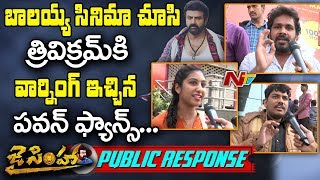 Jai Simha Movie Public Talk at IMAX Theater - Balakrishna | Nayantara | KS Ravi Kumar
