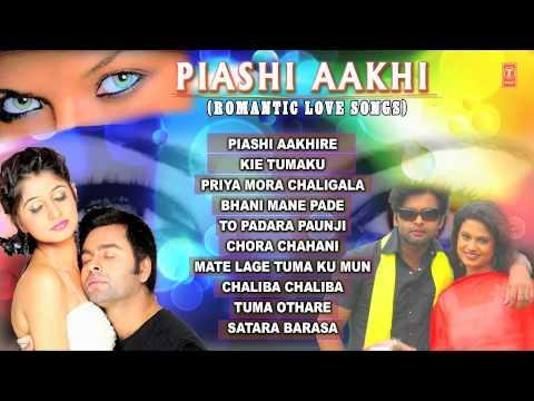 Piyashi Aakhi - Oriya Hits Songs | Jukebox | Oriya Romantic Songs