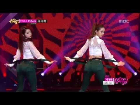 음악중심 - Girl's Day - Expect me, 걸스데이 - 기대해, Music Core 20130420