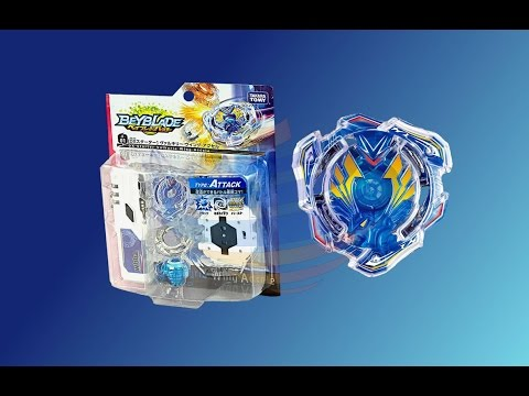 Beyblade Burst ベイブレードバースト B-01 DX Starter Valkyrie Wing Accele Unboxing Review Giveaway Exp Aug 9th