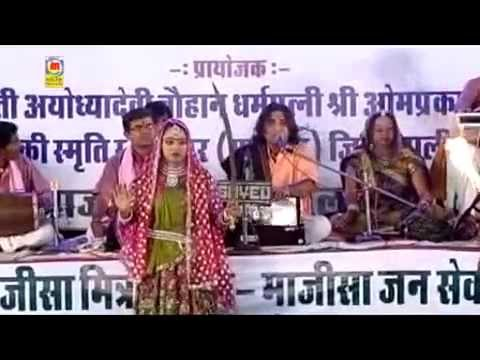 Prakash Mali Live | Jasol Gadh Ri Dharti New Bhajan | Hit Rajasthani Song video