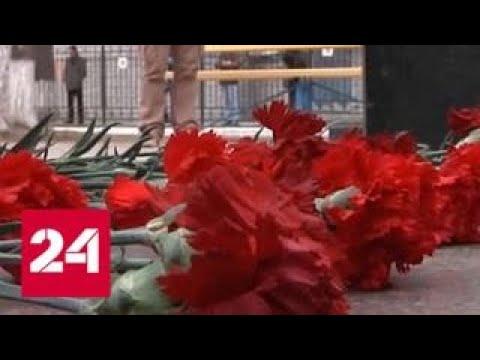 Для одних преступники, для других - герои: судьба бойцов Беркута - Россия 24