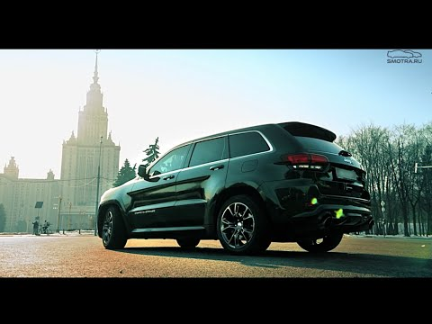 Тест-драйв от Давидыча Jeep Grand Cherokee SRT 2014.