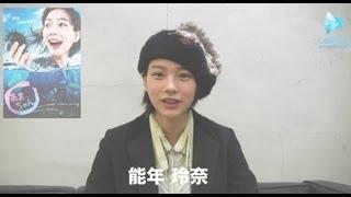 能年玲奈主演!NHK連続テレビ小説「あまちゃん」4/1(月)いよいよスタート!