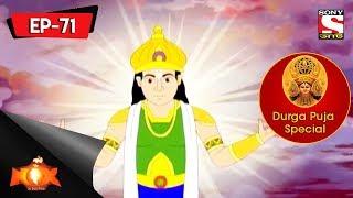 Download Nix - Je Sob Pare -  জে সব পারে - Ep 71 - Durga Puja Special - 24th September, 2017 3Gp Mp4