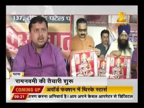 Preparations for Celebrating Ram Navmi in Patna :  News Story @ 9