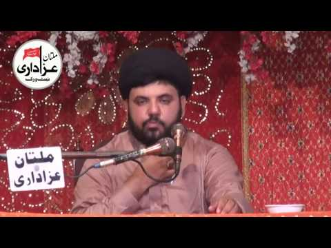 Allama I 19 Zilhaj 2018 I ImamBargah Jamal Shah Shia Miani Multan