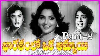 Mr. Perfect - Bharathamlo Oka Ammayi || Telugu Full Movie / Telugu Full Length Movie Part-2 - Chandramohan