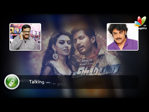 I, Aambala, Darling Box Office Collection by Sreedhar Pillai | Pongal 2015 Theater Collection Review