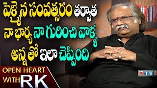 Senior Actor Subhalekha Sudhakar About his Wife | Open Heart with RK