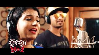 Tu Mo Darling Song || Studio Making || Hero No 1 || Satyajit, Diptirekha - TCP