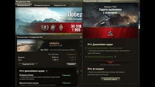 """ПТ-5 НА Т-55А """"Дальнобойное орудие"""" ЛБЗ World of Tanks"""