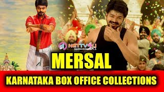 Vijay's Mersal Karnataka Box Office Collections I This Distributor Reveals Mersal's Profit |