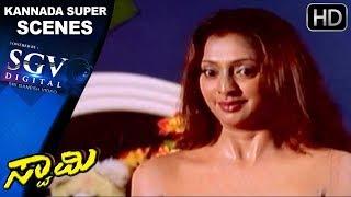 Swami Kannada Movie | Challenging star Darshan hugs heroine in towel | Kannada scenes | Gayathri