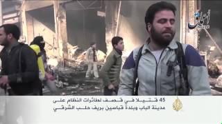 45 قتيلا في قصف على مدينة الباب وبلدة قباسين