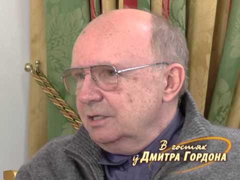 Андрей Мягков. В гостях у Дмитрия Гордона. 1/2 (2010)