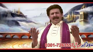 Download Mari Qismat►Shehzad IQbal ►Latest Punjabi And Saraiki Song 2017 3Gp Mp4