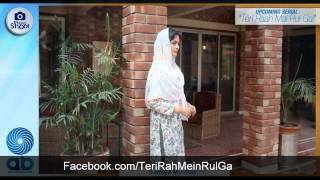 "Teri Rah Mein Rul Gai Way ""Full Song"" (Complete Song) Urdu 1 Drama"