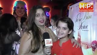 Ayaan Zubair & Jannat's Mom | Tere Bin Kive | Song Launch