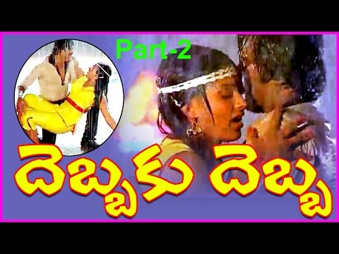 Debbaku Debba - Telugu Full Length Movie -  Part - 2 - Rajinikanth...