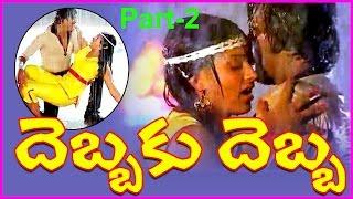 Shanthi Appuram Nithya - Debbaku Debba - Telugu Full Length Movie -  Part - 2 - Rajinikanth, Radha