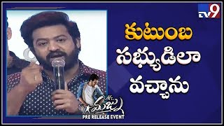 Jr NTR speech at Mr. Majnu Pre Release Event